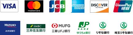 利用可能なクレジットカード、銀行など金融機関一覧