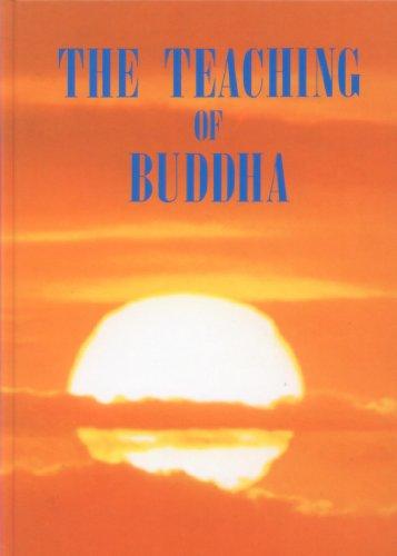 書籍The Teaching of Buddha (Japanese – English Edition)(Bukkyo Dendo Kyokai, George Tanabe/Bukkyo Dendo Kyokai, George Tanabe)」の表紙画像