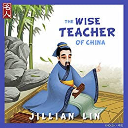 書籍The Wise Teacher Of China: The Story Of Confucius(Jillian Lin  (著), Shi Meng (イラスト) /Amazon Services International, Inc.)」の表紙画像
