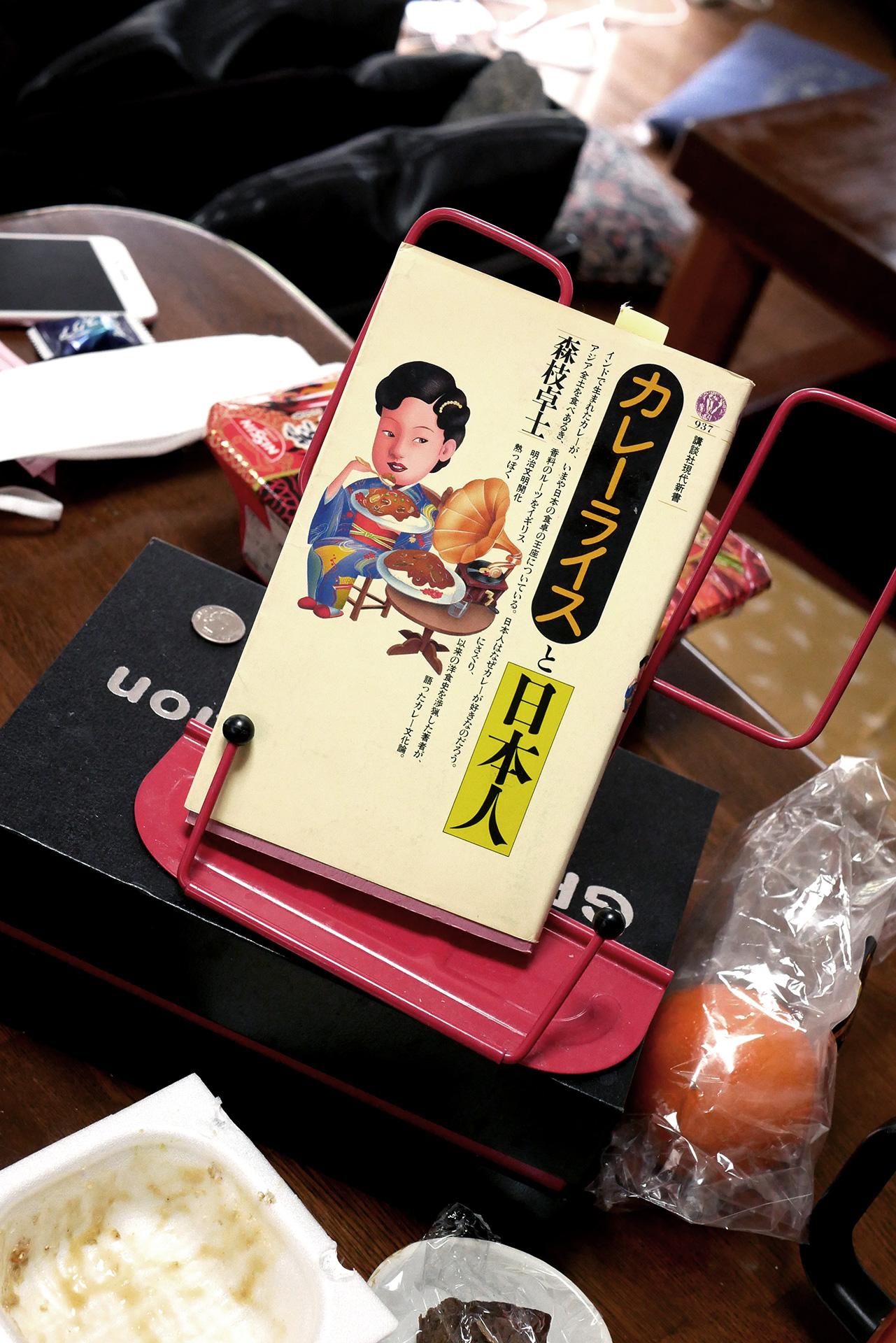 書籍カレーライスと日本人(森枝 卓士/講談社)」の表紙画像